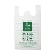 100% Biodegradable Prostar® Trash Bag